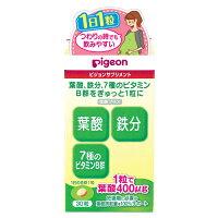 ピジョンサプリメント 葉酸プラス(30粒)