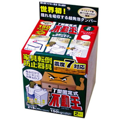 東京コロニー サバイバルフーズファミリーセット 野菜シチュー