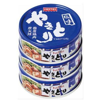 ホテイフーズコーポレーション ホテイやきとり塩味3缶シュリンク70g×3