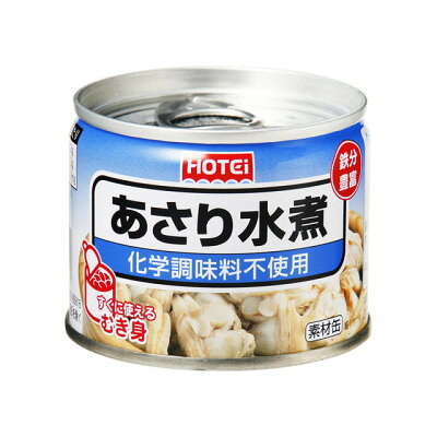 ホテイフーズコーポレーション ホテイあさり水煮化学調味料不使用 G8 125g