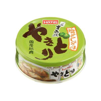 ホテイフーズコーポレーション ホテイ やきとり柚子こしょう味 70g(GP4)