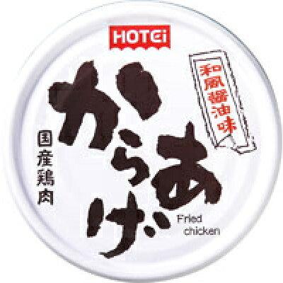 ホテイフーズコーポレーション ホテイ からあげ和風醤油味 45g