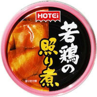 ホテイフーズコーポレーション ホテイ若鶏の照り煮 タイ産 75g