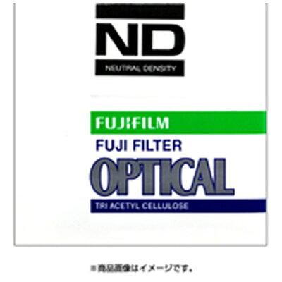 フジフイルム 光量調節用フィルター ND 3.0 254×305mm