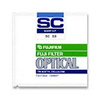 フジフイルム 紫外線吸収フィルター SCフィルター SC-50 10×10 生産完了品