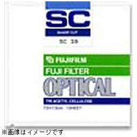 フジフイルム 紫外線吸収フィルター SCフィルター SC-70 7.5×7.5