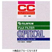 フジフイルム CCフィルター CC B-30 ブルー 10×10 B30