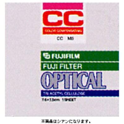 フジフイルム CCフィルター CC C-10 シアン 10×10 C10