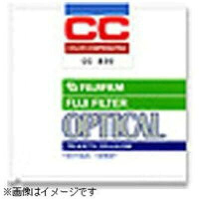 フジフイルム CCフィルター CC G-30 グリーン 7.5×7.5 G30