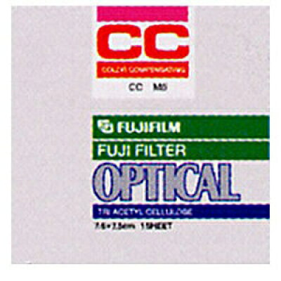 フジフイルム CCフィルター CC M-2.5 マゼンタ 7.5×7.5