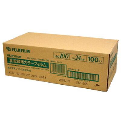 FUJI  FILM 業務用記録カラーフィル SUPER V100 135-24 100P