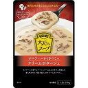 ハインツ日本 大人むけのスープ ポルチーニきのこポタージュ