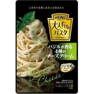 ハインツ日本 大人むけのパスタ バジル4種チーズクリーム130g