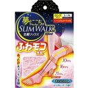 夢みるここちのスリムウォーク ふわモコ美脚 ロングタイプ S~Mサイズ(1組)