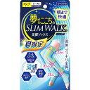 夢みるここちのスリムウォーク ロング キュッとひきしめ涼感設計 ブルー S~Mサイズ(1足)