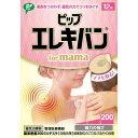 ピップエレキバン for mama 磁束密度200ミリテスラ(12粒入)
