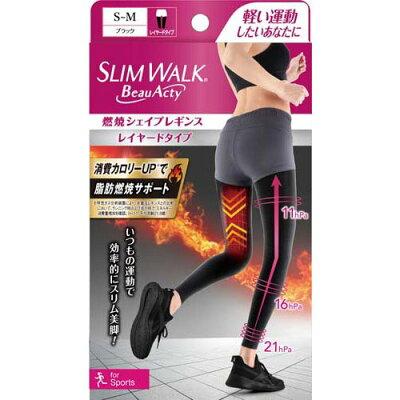 スリムウォーク ビューアクティ 燃焼シェイプレギンス スポーツ用 ブラック S-M(1足入)