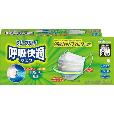 ピップヘルス プリーツガード 呼吸快適マスク ふつうサイズ 個別包装(30枚入)