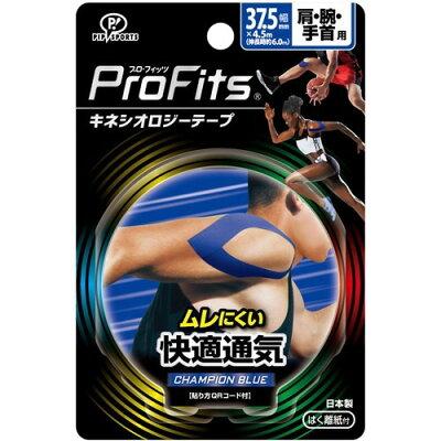 プロ・フィッツ キネシオロジーテープ 快適通気 チャンピオンブルー 37.5mm(1個)