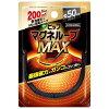ピップ マグネループMAX ブラック 50cm(1本)