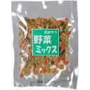 野菜ミックス (犬用) 40g