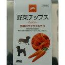 フジサワ 野菜チップス にんじん 35g