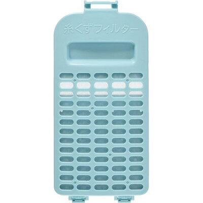 洗濯機 下部糸くずフィルター NET-KD11XWV(1コ入)