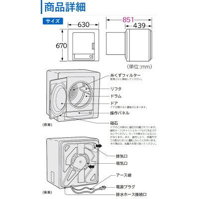 HITACHI 衣類乾燥機 DE-N40WX(W)