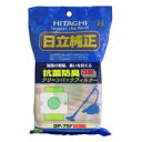 日立 抗菌防臭3層クリーンパックフィルター GP-75F(5枚入)