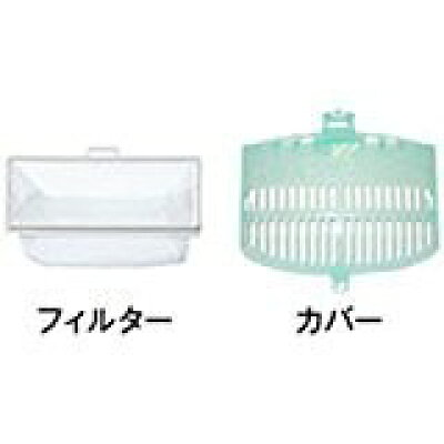 HITACHI 日立 洗濯機用糸くずフィルター NET-KD8BX