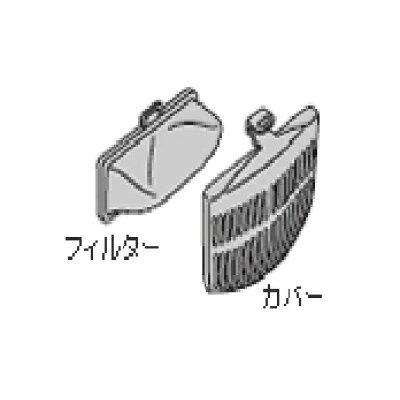 洗濯機 下部糸くずフィルター NET-K8KV(1コ入)