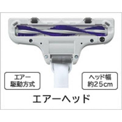 日立 紙パック式掃除機 ホワイト CV-VP5-W