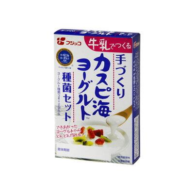 フジッコ 手づくり カスピ海ヨーグルト 種菌セット 6g