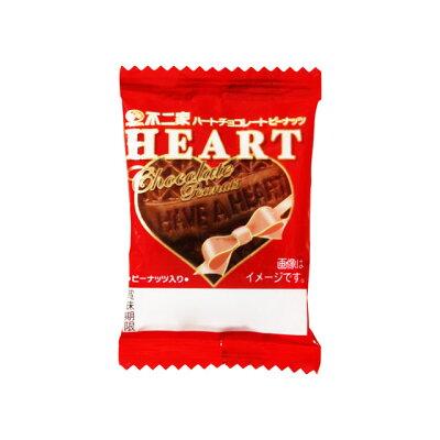 不二家 ミニハートチョコレート ピーナッツ 1枚