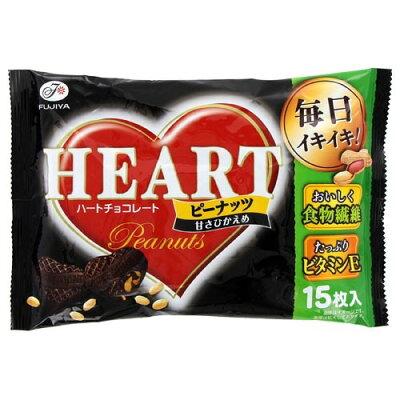 不二家 ハートチョコレート (ピーナッツ) 甘さひかえめ(15枚入)