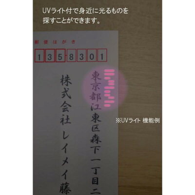 レイメイ藤井 ハンディ顕微鏡 petit グリーン RXT150M