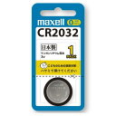 リチウムコイン電池 CR2032 1BS(1コ入)