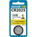 リチウムコイン電池 CR2025 1BS(1コ入)