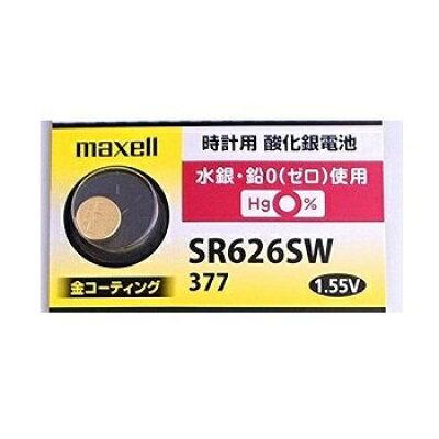MAXELL 酸化銀電池 SR626SW 1B5L