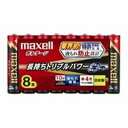 マクセル アルカリ乾電池 ボルテージ 単4 8本パック(1パック)