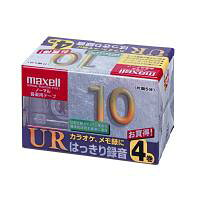 マクセル ノーマル音楽用テープ 10分 4巻パック UR-10L