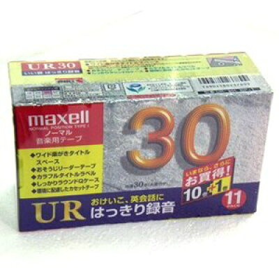 maxell カセットテープ  UR-30L 10P+1