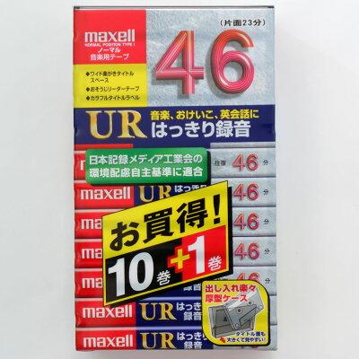 maxell カセットテープ UR-46L 10P+1