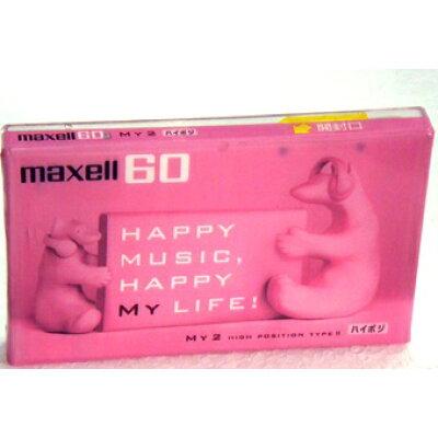 ポジション別フローズンカラーカセット 60分 MY2-60N(1コ入)