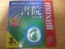 maxell 書院シリーズ用 フォーマット済み フロッピーディスク MFHDSH.C3P