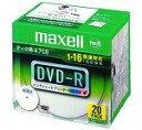 マクセル データ用 DVD-R 4.7GB ホワイト 20枚(20枚)