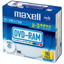 maxell DRM47PWB.S1P10S A