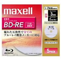 マクセル 録画用ブルーレイディスク BD-RE 1~2倍速記録対応(5枚入)
