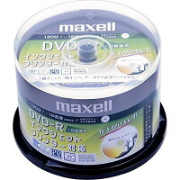 maxell DVD-R DRD120CPW50SP