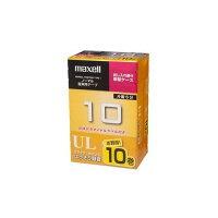 マクセル ノーマル音楽用テープ 10分 10巻 UL-10